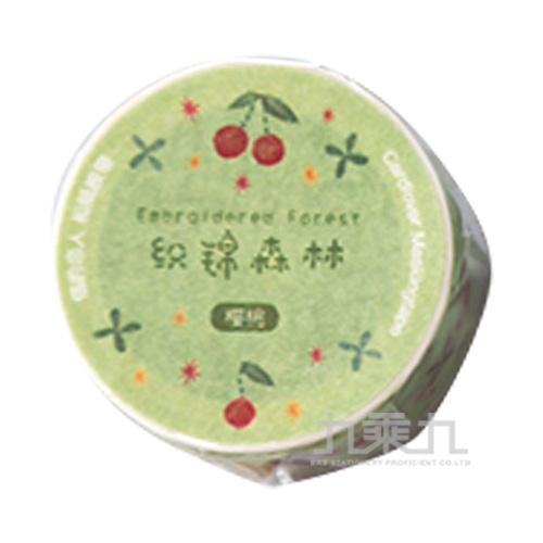 織棉森林紙膠帶-櫻桃