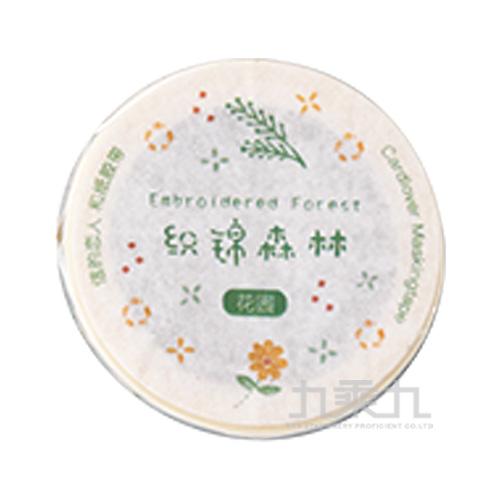 織棉森林紙膠帶-花園