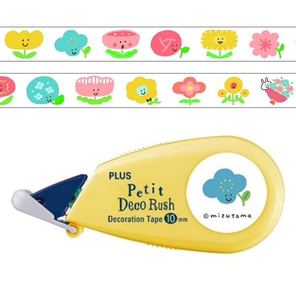 PLUS水玉寬版手帳花邊帶-笑面花