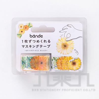 Bande自由配貼紙-橙系非洲菊BDA216