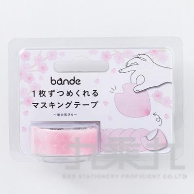 Bande自由配貼紙-櫻花花瓣BDA218