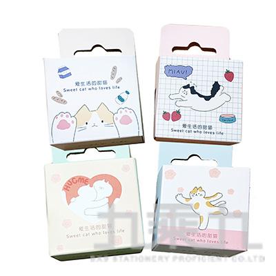甜貓記和紙膠帶(2入) (款式隨機)