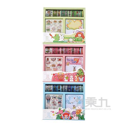 果味童話紙膠帶禮盒