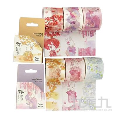 櫻花兔和紙膠帶