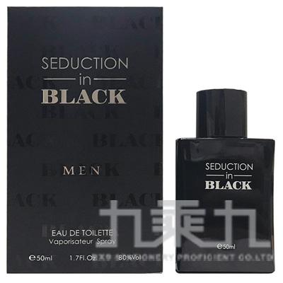 BLACK黑色香水 51