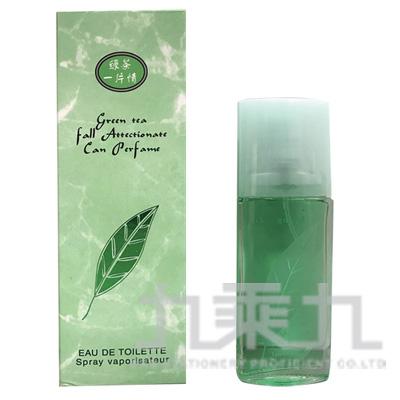 綠茶一片情香水 24