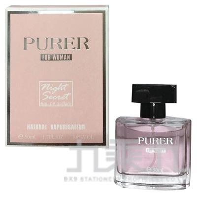 99#PURER高級紅香水 65