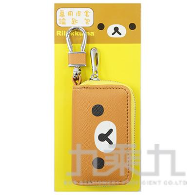 拉拉熊萬用皮套鑰匙包-拉拉熊版 RKB32021A