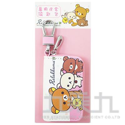拉拉熊萬用皮套鑰匙包-茶小熊版 RKB32021B