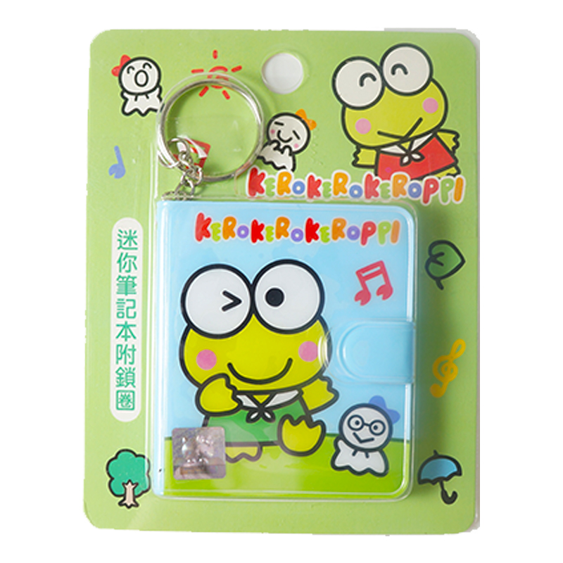 K/R 大眼蛙迷你筆記本附鎖圈  187224