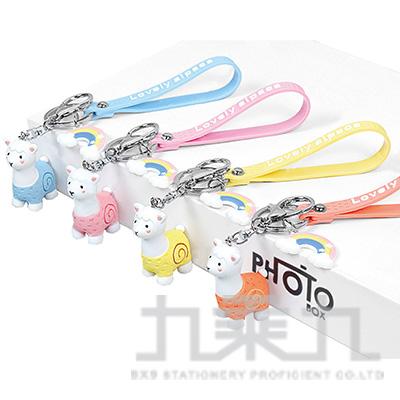 彩虹羊駝鑰匙圈