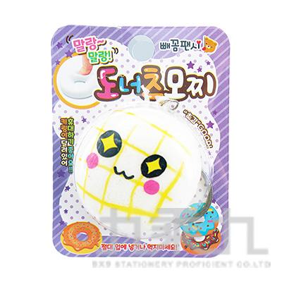 韓版甜甜圈鎖圈 B0031(多款隨機)