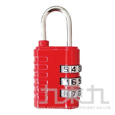 簡約3碼密碼鎖(紅)-簡單生活