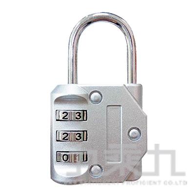 簡約3碼密碼鎖(銀)-簡單生活