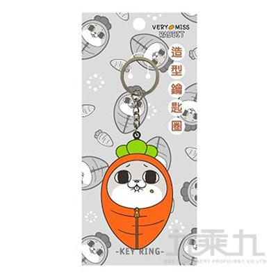 造型鑰匙圈(蘿蔔睡袋 )-好想兔 CAE-119B