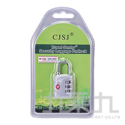 TSA海關密碼鎖/三碼 TSA331