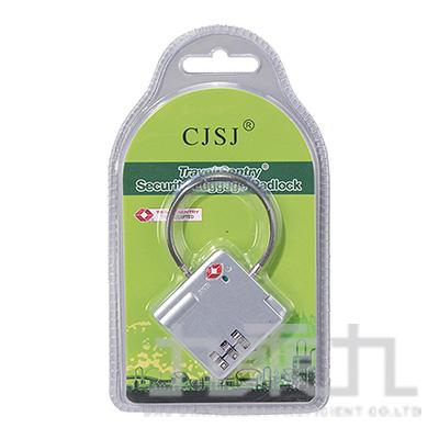 TSA海關密碼鎖/三碼 TSA529