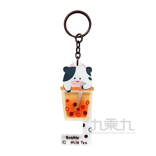手機架鑰匙圈-牛牛珍奶 3238