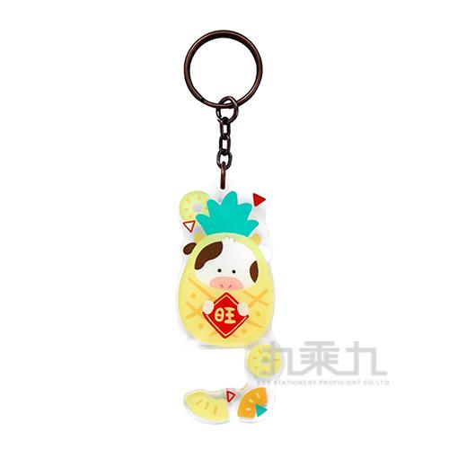手機架鑰匙圈-牛牛旺旺 3239