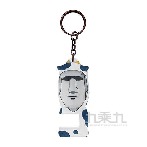 手機架鑰匙圈-摩艾牛 3243