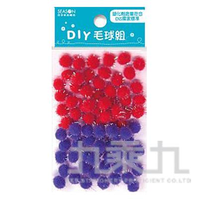 金蔥毛球組/8mm-紫紅 DIY185-02
