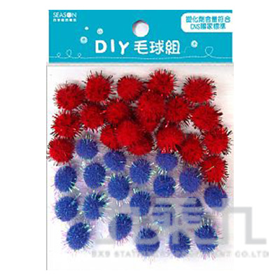 金蔥毛球組/15mm-紫紅 DIY186-02