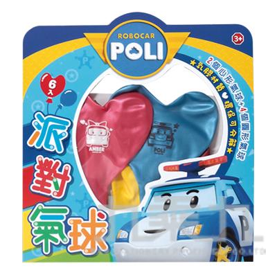 波力派對汽球 PL035C