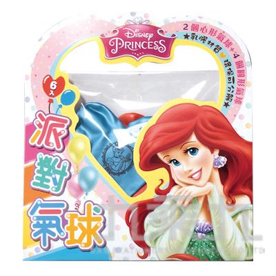 迪士尼公主派對氣球 QH030G