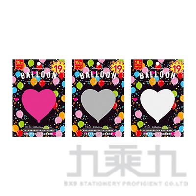特價造形愛心氣球/18吋-5版 HHI04019