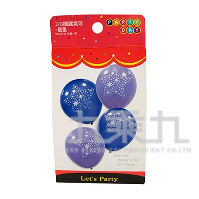 派對佈置12吋圖案氣球/4入-星星
