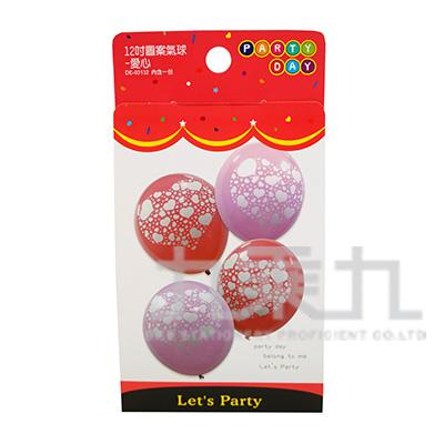 派對佈置12吋圖案氣球/4入-愛心