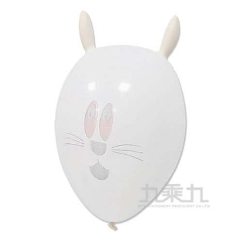 台灣製-兔子氣球/小包裝 BI-03059