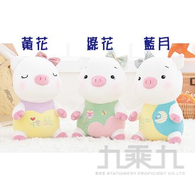 94#23cm嘟嘟小花豬玩偶-綠花豬 1351-2-2