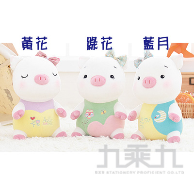 94#23cm嘟嘟小花豬玩偶-黃花豬 1351-2-3