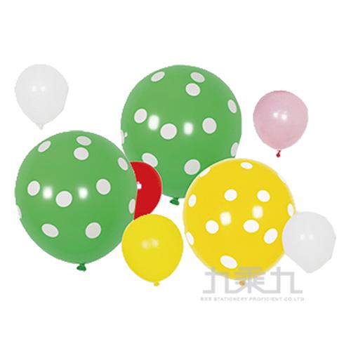 派對佈置-12吋圖案+5吋素面氣球 DE-03112