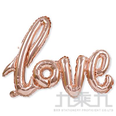 派對佈置-鋁箔連體love氣球 DE-03121