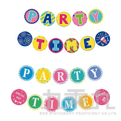 派對佈置-PARTY字母旗 DE-10002