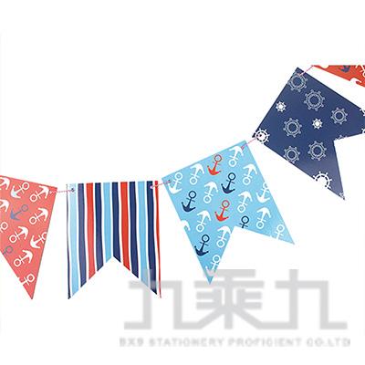 派對佈置-魚尾旗 DE-10005