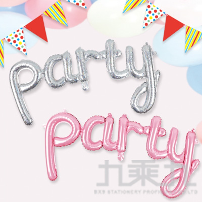 派對佈置 鋁箔連體PARTY氣球 DE-03151