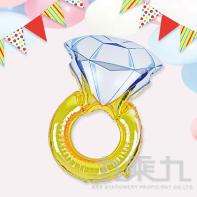 派對佈置 鋁箔鑽戒氣球 DE-03156