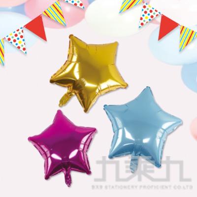 派對佈置 18吋鋁箔素面星星氣球 DE-03157