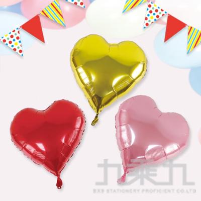 派對佈置 18吋鋁箔素面愛心氣球 DE-03158