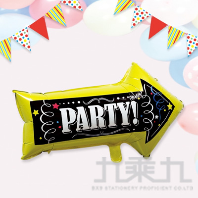 派對佈置鋁箔PARTY箭頭 DE-03182
