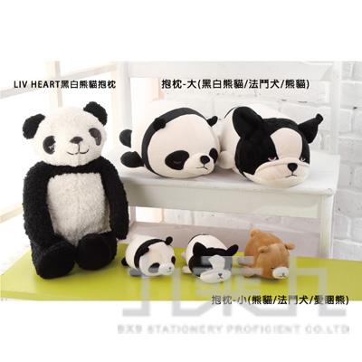 LIV HEART黑白熊貓抱枕 68353-99