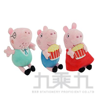 4 吋佩佩豬(款式隨機)