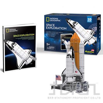 國家地理頻道授權3D立體拼圖-KIDS科普系列-太空梭
