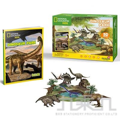 國家地理頻道授權3D立體拼圖-KIDS科普系列-恐龍世界