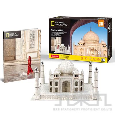 國家地理頻道授權3D立體拼圖-旅行者系列-印度泰姬陵