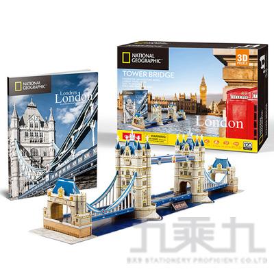 國家地理頻道授權3D立體拼圖-旅行者系列-倫敦雙子橋