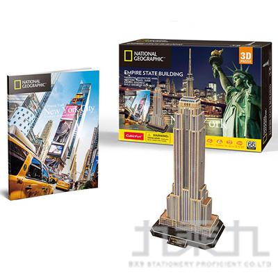 國家地理頻道授權3D立體拼圖-旅行者系列-紐約帝國大廈